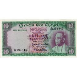 Ceylan - Pick 64 - 10 rupees - 12/06/1964 - Etat : SUP+