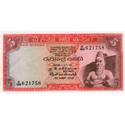 Ceylan - Pick 68b - 5 rupees - 10/01/1968 - Etat : SUP