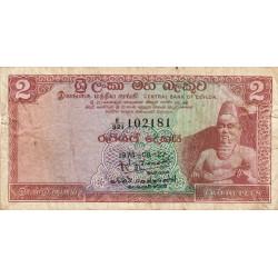Sri-Lanka - Pick 72Aa - 2 rupees - 1974 - Etat : TB-