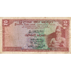 Sri-Lanka - Pick 72Aa - 2 rupees - 24/08/1974 - Etat : TB-