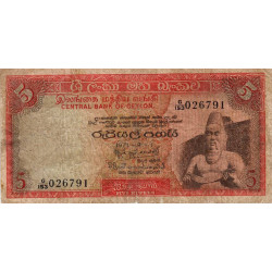 Ceylan - Pick 73b - 5 rupees - 01/02/1971 - Etat : B
