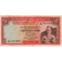 Sri-Lanka - Pick 73Aa - 5 rupees - 21/08/1973 - Etat : TB