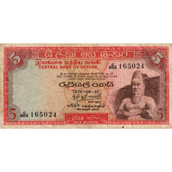 Sri-Lanka - Pick 73Aa - 5 rupees - 1972 - Etat : TB-