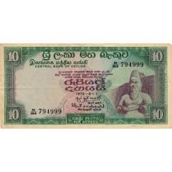 Ceylan - Pick 74b - 10 rupees - 1970 - Etat : TTB