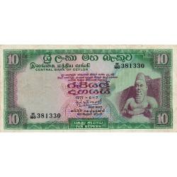 Ceylan - Pick 74b - 10 rupees - 1971 - Etat : TB+