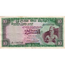 Sri-Lanka - Pick 74Ab - 10 rupees - 06/10/1975 - Etat : TTB-