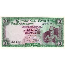 Sri-Lanka - Pick 74Ac - 10 rupees - 26/08/1977 - Etat : SUP+