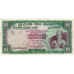 Sri-Lanka - Pick 74Ac - 10 rupees - 26/08/1977 - Etat : TB+