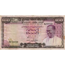 Sri-Lanka - Pick 80Ab - 100 rupees - 06/10/1975 - Etat : TB