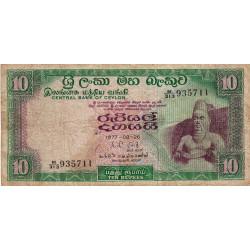 Sri-Lanka - Pick 74Ac - 10 rupees - 26/08/1977 - Etat : B à B+