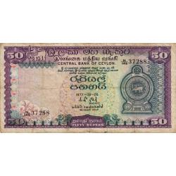 Sri-Lanka - Pick 81 - 50 rupees - 26/08/1977 - Etat : TB-
