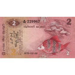 Sri-Lanka - Pick 83 - 2 rupees - 26/03/1979 - Etat : TTB
