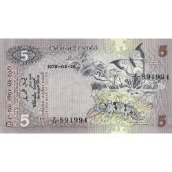 Sri-Lanka - Pick 84 - 5 rupees - 26/03/1979 - Etat : SUP