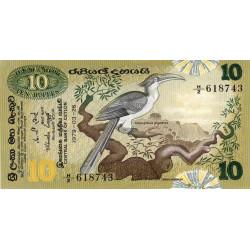 Sri-Lanka - Pick 85 - 10 rupees - 26/03/1979 - Etat : SUP+