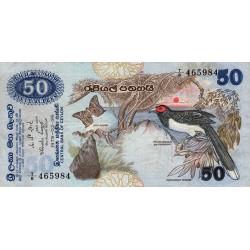 Sri-Lanka - Pick 87 - 50 rupees - 26/03/1979 - Etat : TTB