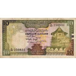 Sri-Lanka - Pick 92a - 10 rupees - 1982 - Etat : TB