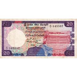 Sri-Lanka - Pick 93a - 20 rupees - 01/01/1982 - Etat : TTB-