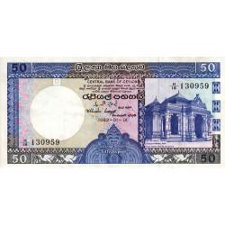 Sri-Lanka - Pick 94 - 50 rupees - 01/01/1982 - Etat : TTB+