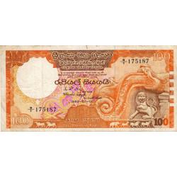 Sri-Lanka - Pick 95 - 100 rupees - 01/01/1982 - Etat : TB+