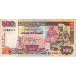 Sri-Lanka - Pick 106b - 500 rupees - 01/07/1992 - Etat : TB+