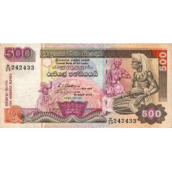 Sri-Lanka - Pick 106b - 500 rupees - 1992 - Etat : TB+
