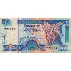Sri-Lanka - Pick 104b - 50 rupees - 01/07/1992 - Etat : TB