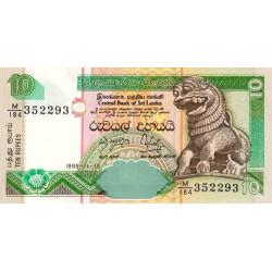 Sri-Lanka - Pick 108a - 10 rupees - 15/11/1995 - Etat : NEUF
