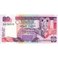 Sri-Lanka - Pick 109a - 20 rupees - 15/11/1995 - Etat : SPL