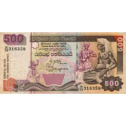 Sri-Lanka - Pick 112 - 500 rupees - 15/11/1995 - Etat : TB-