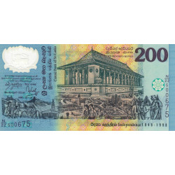 Sri-Lanka - Pick 114b - 200 rupees - 1998 - Polymère commémoratif - Etat : NEUF