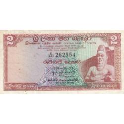 Sri-Lanka - Pick 72Aa - 2 rupees - 24/08/1974 - Etat : TB