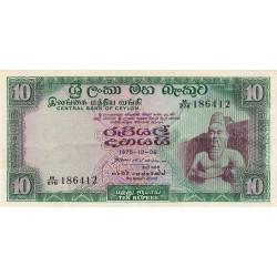 Sri-Lanka - Pick 74Ab - 10 rupees - 06/10/1975 - Etat : TTB+