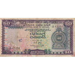 Sri-Lanka - Pick 81 - 50 rupees - 1977 - Etat : B+