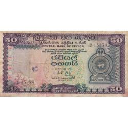 Sri-Lanka - Pick 81 - 50 rupees - 26/08/1977 - Etat : B+