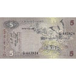 Sri-Lanka - Pick 84 - 5 rupees - 26/03/1979 - Etat : TB+