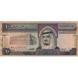 Arabie Saoudite - Pick 23a - 10 riyals - Série 032 - 1984 - Etat : TB-