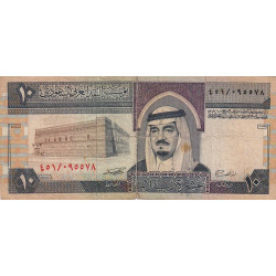 Arabie Saoudite - Pick 23d - 10 riyals - Série 401 - 1984 - Etat : B