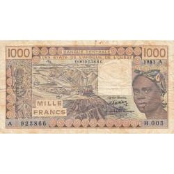 Côte d'Ivoire - Pick 107Ab-1 - 1'000 francs - Série H.003 - 1981 - Erreur numéro - Etat : B+