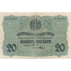 Bulgarie - Pick 18 - 20 leva srebro - 1916 - Etat : TB