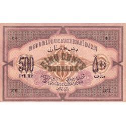Azerbaïdjan - Pick 7 - 500 roubles - 1920 - Etat : pr.NEUF