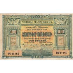 Arménie - Pick 31 - 100 roubles - 1919 - Etat : TB+