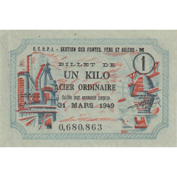 1 kg acier ordinaire - 31-03-1949 - Non endossé - Etat : SPL