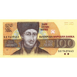 Bulgarie - Pick 102b - 100 leva - 1993 - Etat : SUP+