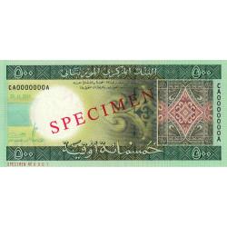 Mauritanie - Pick 18s - 500 ouguiya - 2013 - Spécimen - Etat : NEUF