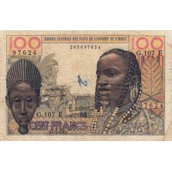 Mauritanie - Pick 501Eb - 100 francs - 20/03/1961 - Etat : B-