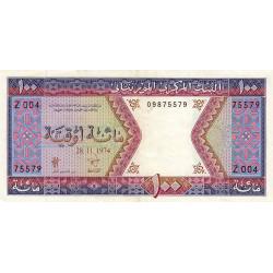 Mauritanie - Pick 4a1 - 100 ouguiya - 28/11/1974 - Etat : TTB+