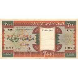 Mauritanie - Pick 5b - 200 ouguiya - 1985 - Etat : TB