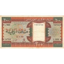 Mauritanie - Pick 5b - 200 ouguiya - 28/11/1985 - Etat : TB
