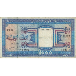 Mauritanie - Pick 7f - 1'000 ouguiya - 1993 - Etat : TB