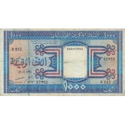 Mauritanie - Pick 7f - 1'000 ouguiya - 28/11/1993 - Etat : TB
